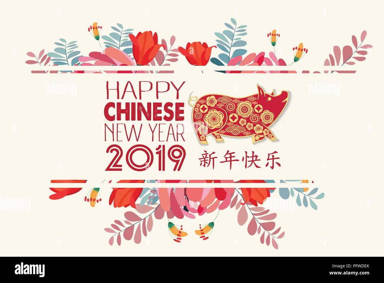 creative chinese new year