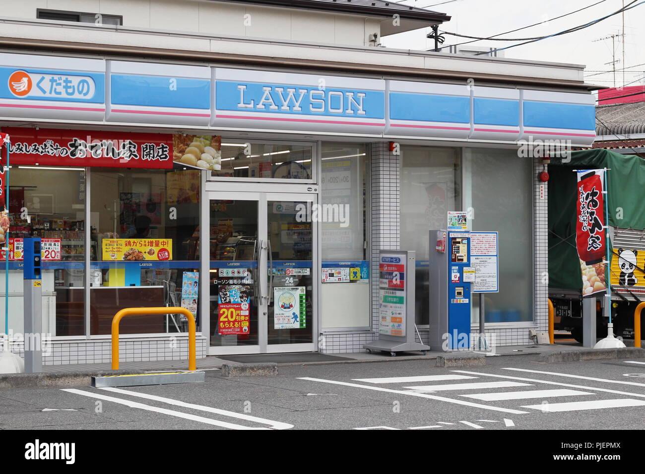 Lawson Convenience Store Stock Photos & Lawson Convenience Store Stock Images - Alamy