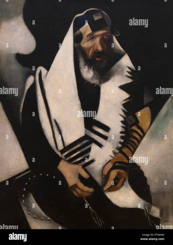 Marc Chagall Museum Stock & - Alamy