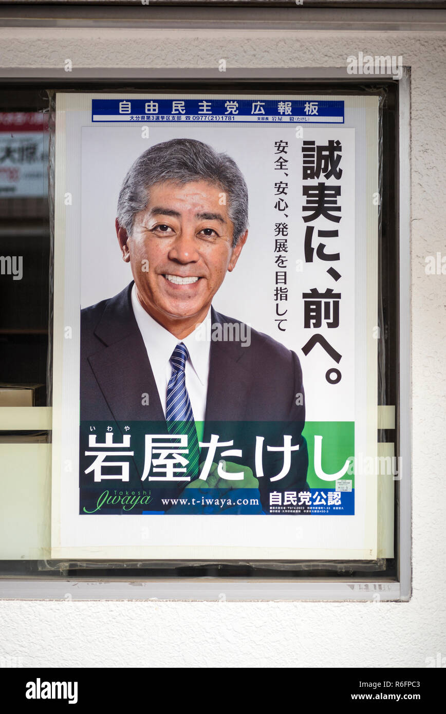 japanese election poster takeshi