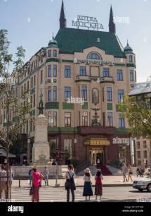 Hotel Moskva Stock & - Alamy