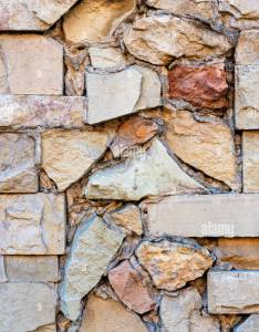 Fragment of masonry wall with decorative stone trim stock also photos  rh alamy