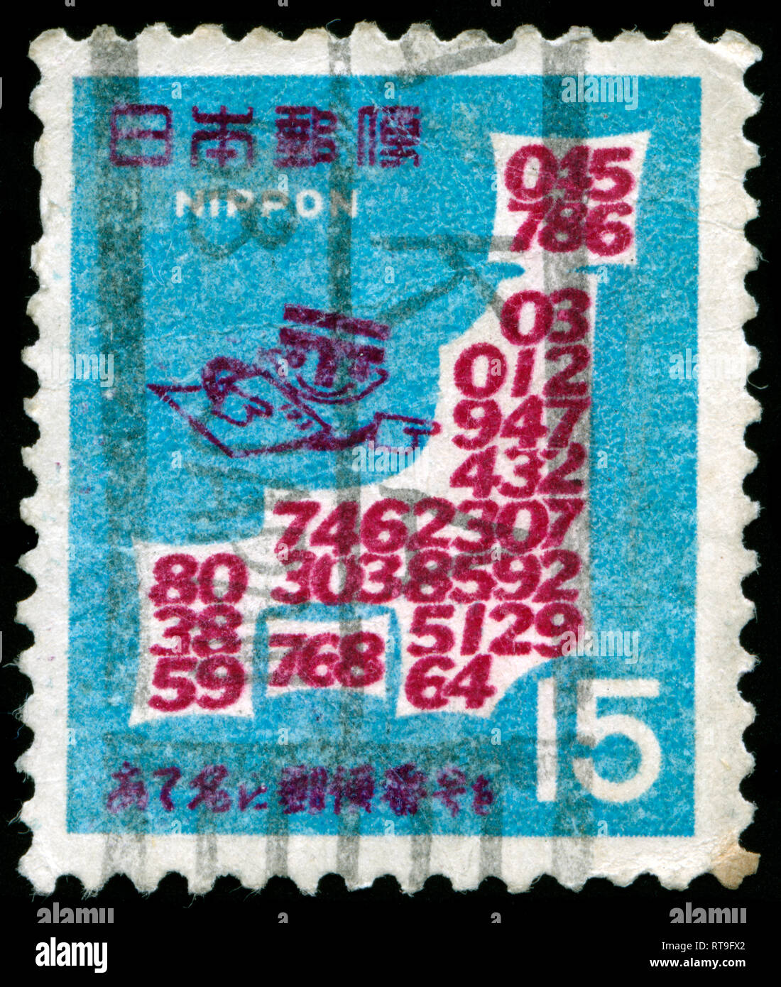 https www alamy com postage stamp from japan in the postal code system series issued in 1968 image238696586 html