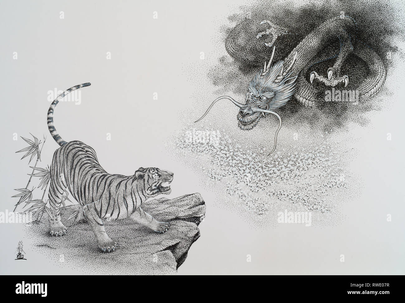 hight resolution of tiger and dragon illustration stock image