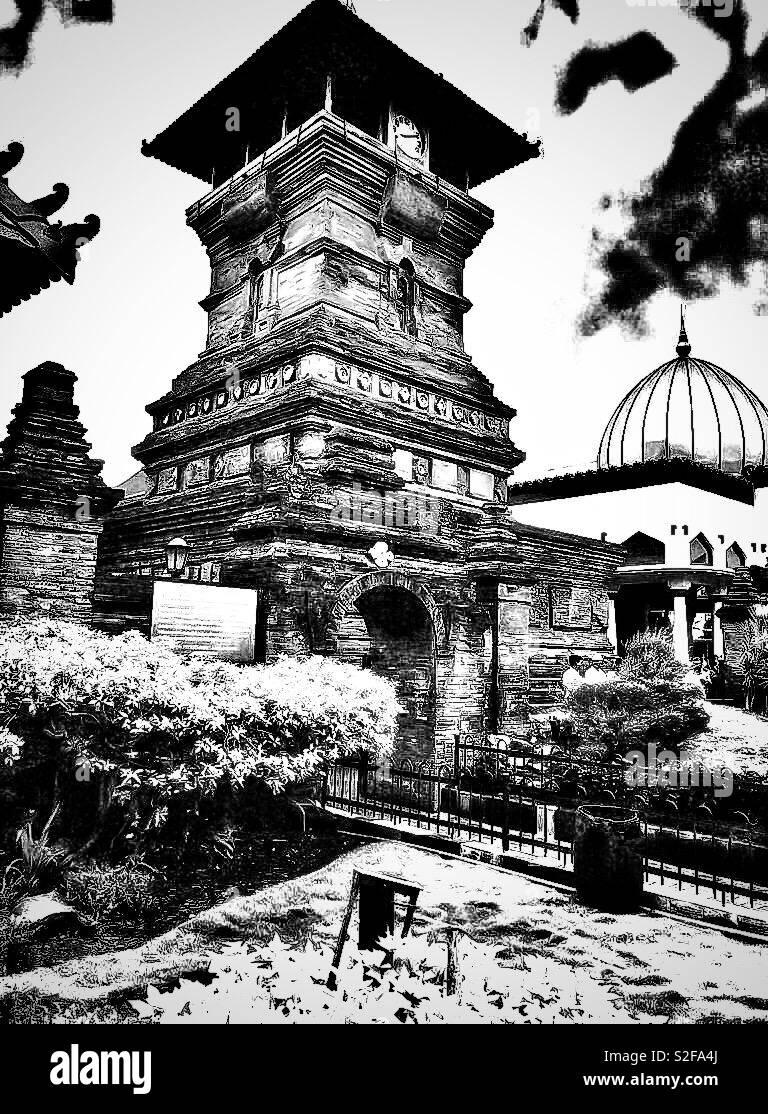 Menara Kudus Png : menara, kudus, Menara, Kudus, Stock, Photo, Alamy