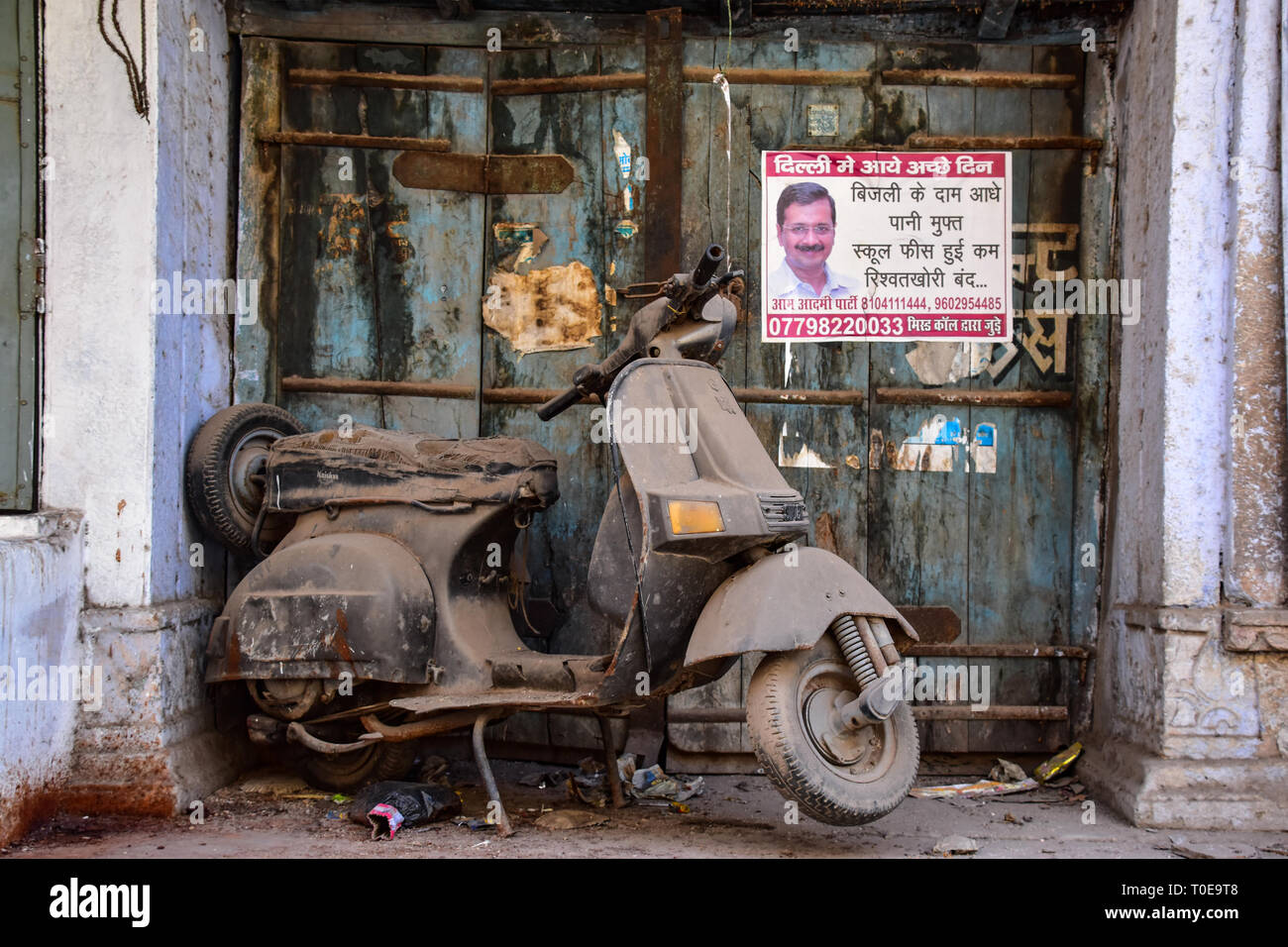 political poster india stock