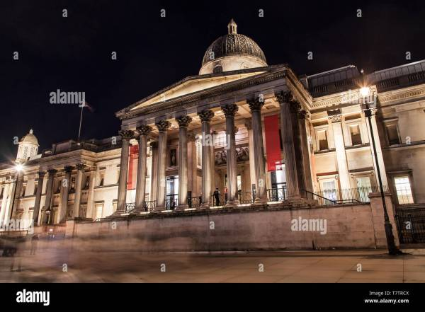 British Museum Night Stock &