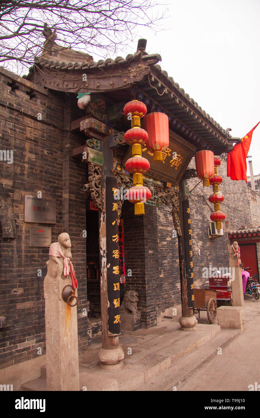 Elaborate Entrance To An Ancient Chinese House With