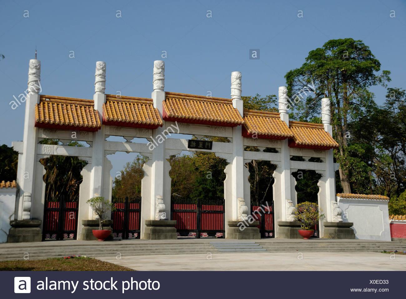 Goal Passage Gate Archgway Gantry Input Port Taiwan