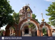 Narva Estonia Church Stock &