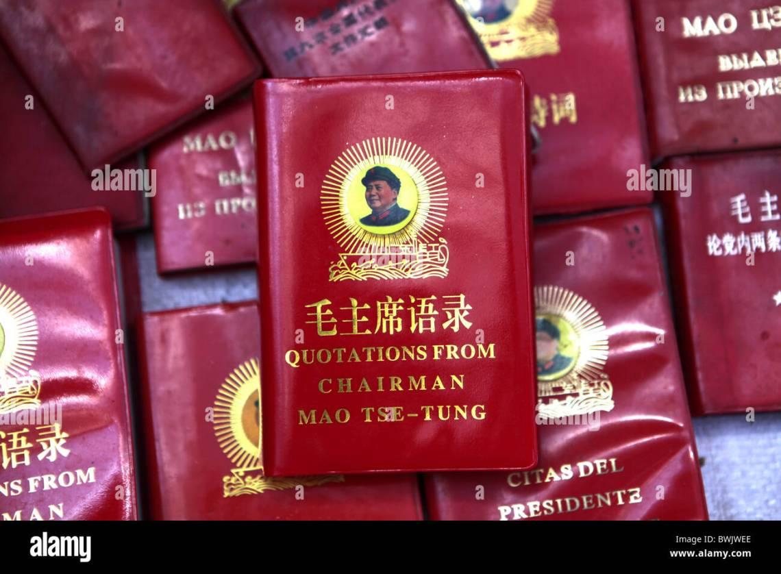 Vorsitzender Mao Zitate Bucher Auf Dem Display In Alten Ummauerten Stadt Dali Provinz Yunnan China