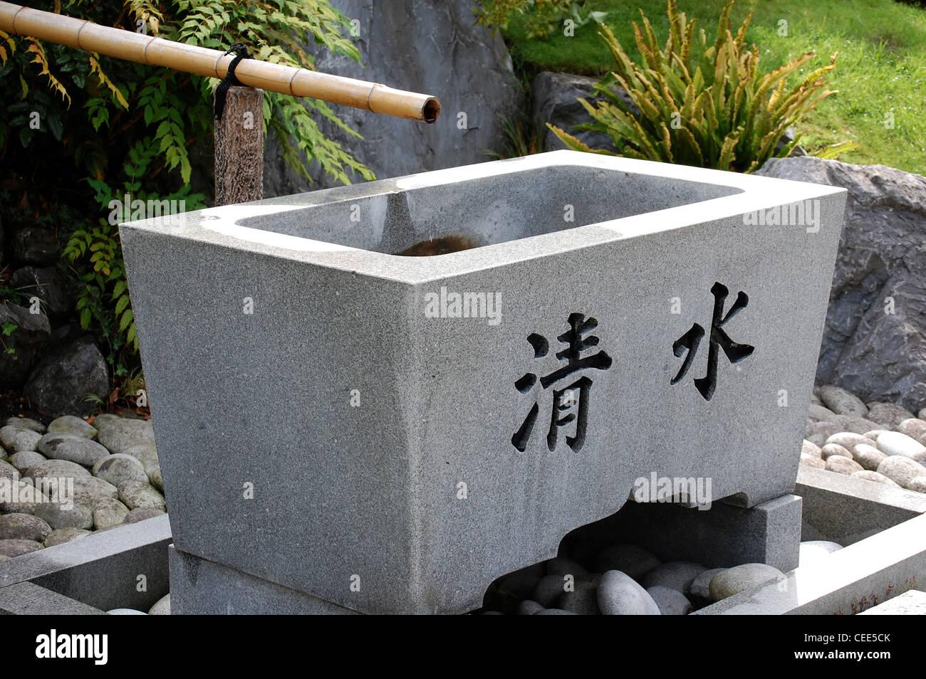 Japanische Brunnen Wasserspiel Selber Bauen Wasserspiele Bauen