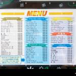 Japanese Restaurant Menu Fotos E Imagenes De Stock Alamy