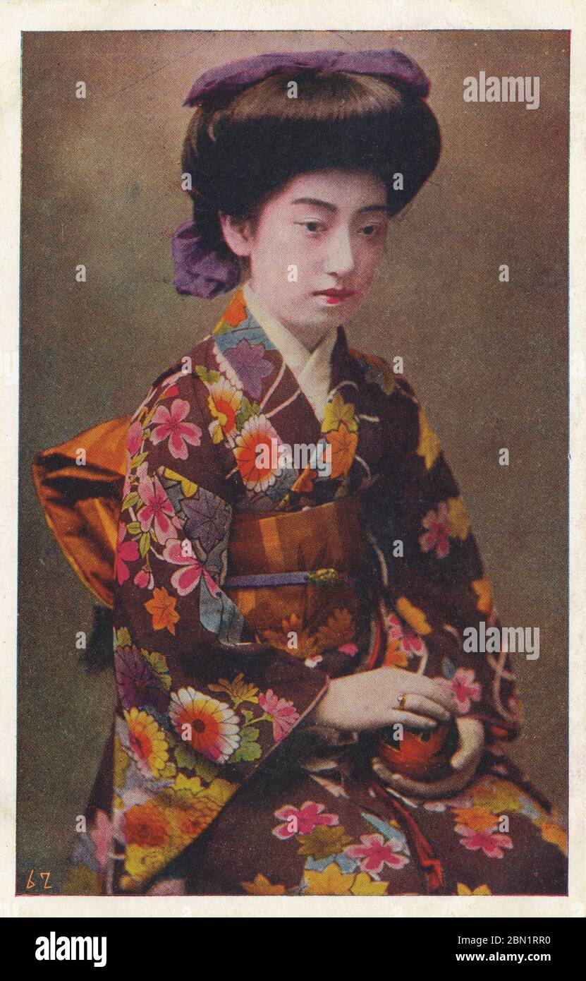 Elle Vendait Des Cartes Postales : vendait, cartes, postales, 1910s, Japon, Portrait, Geisha, Teruha, Célèbre, (照葉).