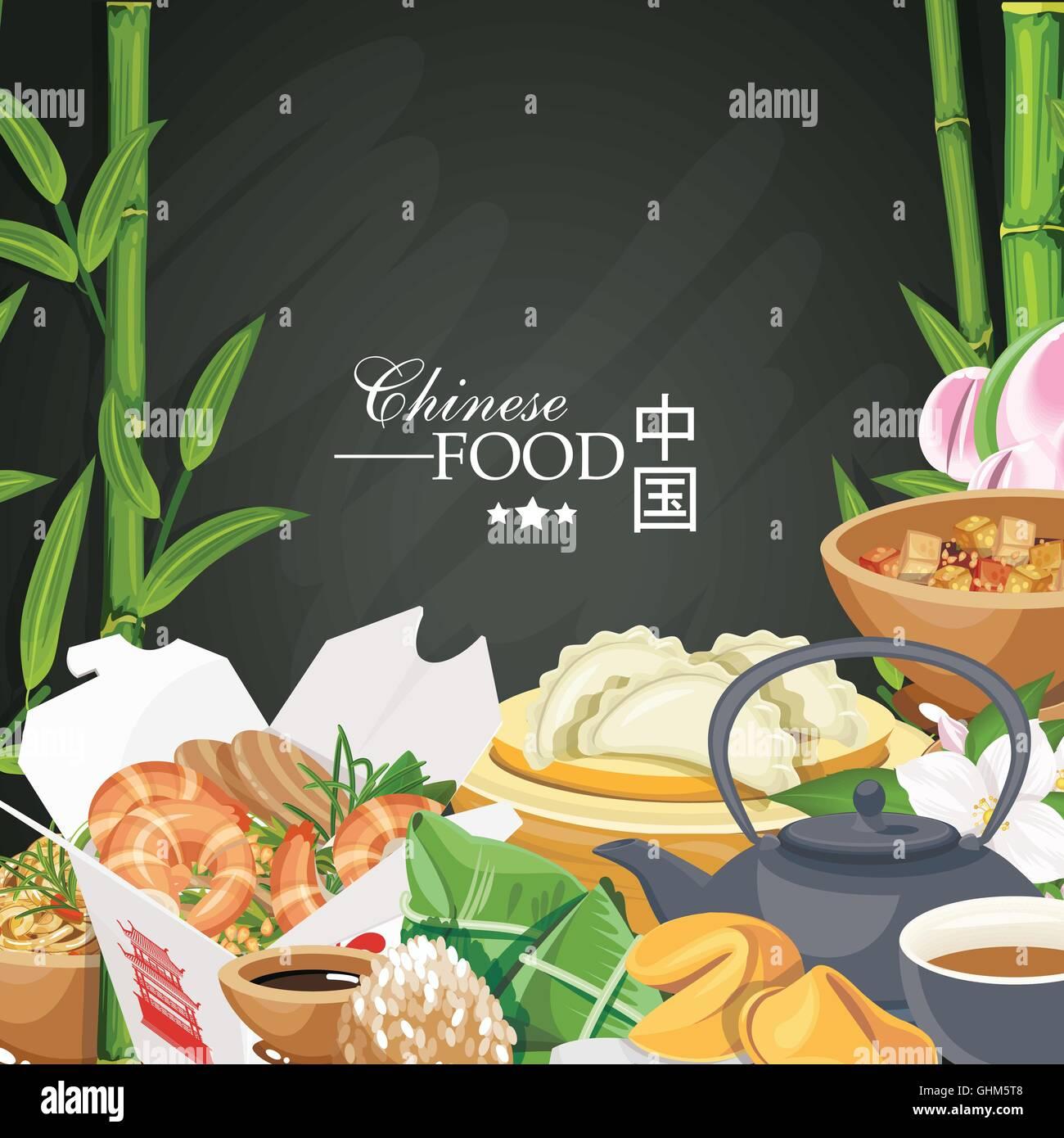 Cuisine Asiatique Chinois   Chin Chine Cuisine Asiatique Competitors ...