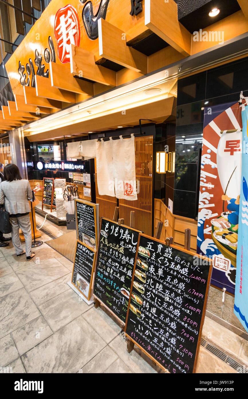 https www alamyimages fr le japon kanazawa marche couvert d omi cho le restaurant de style traditionnel japonais diner avec rideau noren au dessus de la porte coulissante en bois panneau de menu a l exterieur image153247802 html
