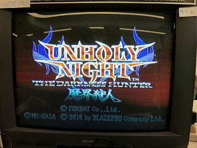 SNES - Unholy Night