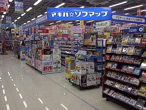 アキバ☆ソフマップ 鹿児島中央駅店