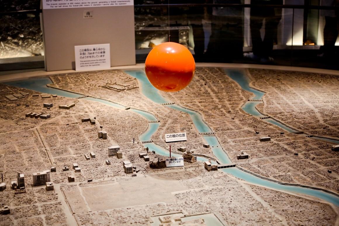 2016 廣島原爆遺址 Hiroshima 87
