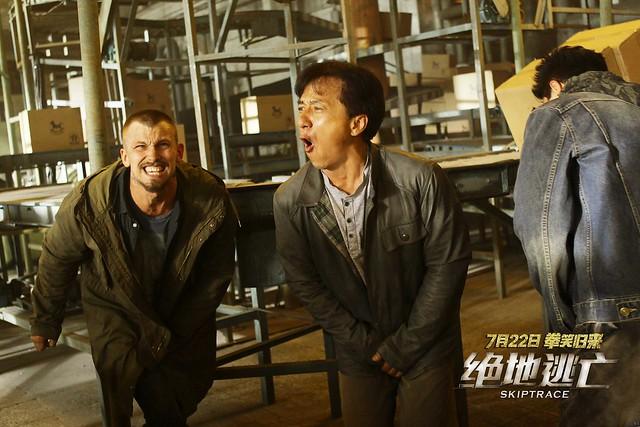 Skiptrace Jackie Chan stunts