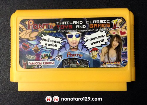thailand classic toy and game 2_01