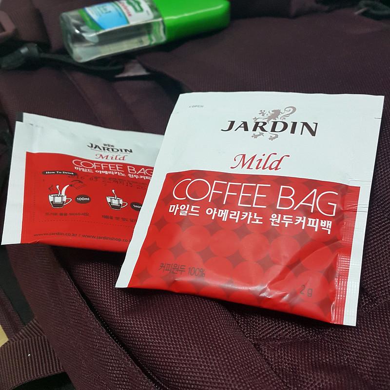 20150814_143155 Jardin Mild Coffee
