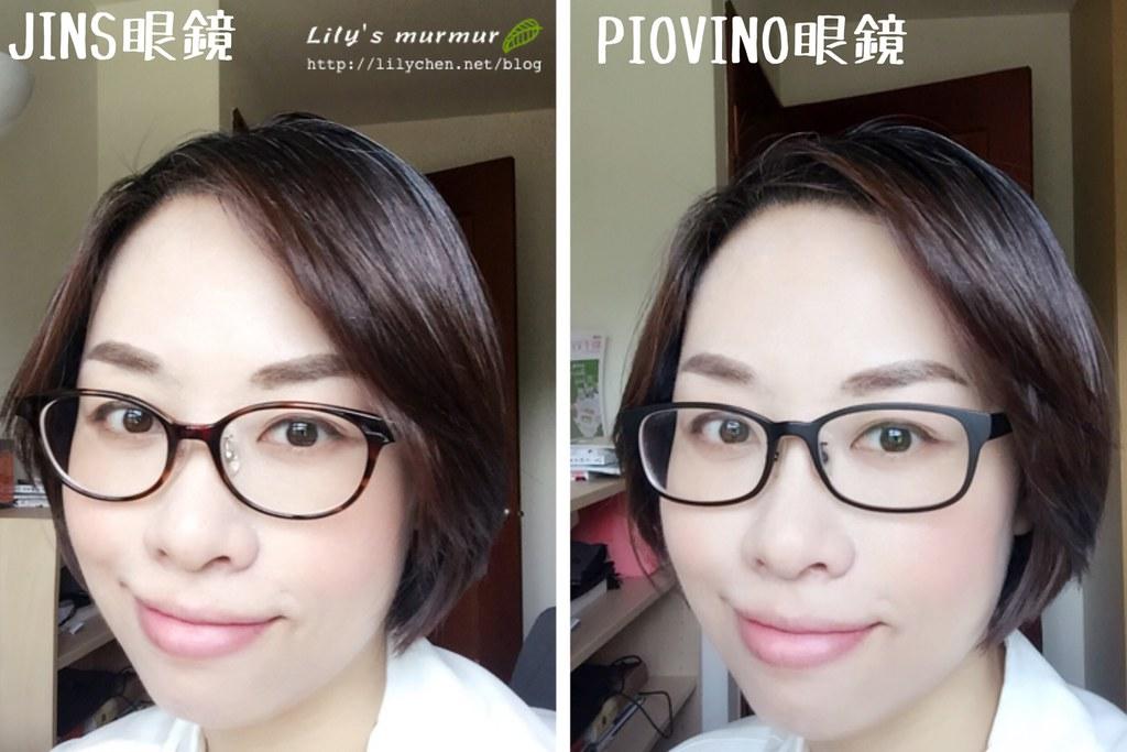 左邊是新的JINS眼鏡,右邊是舊的PIOVINO眼鏡。