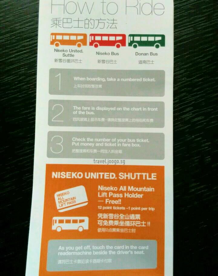 Niseko United Shuttle Bus - travel.joogo.sg