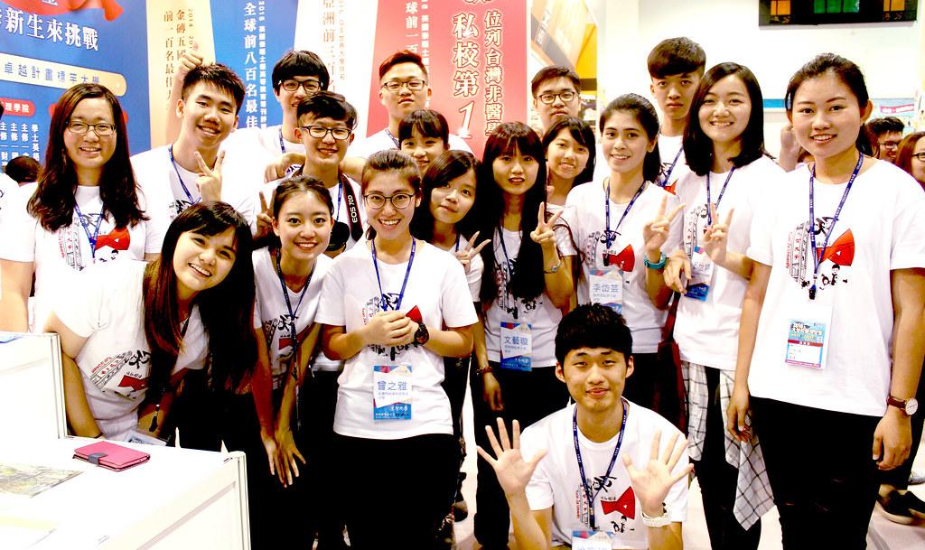 元智大學招生組招生領航團隊工作人員/照片由沈昀蒨拍攝