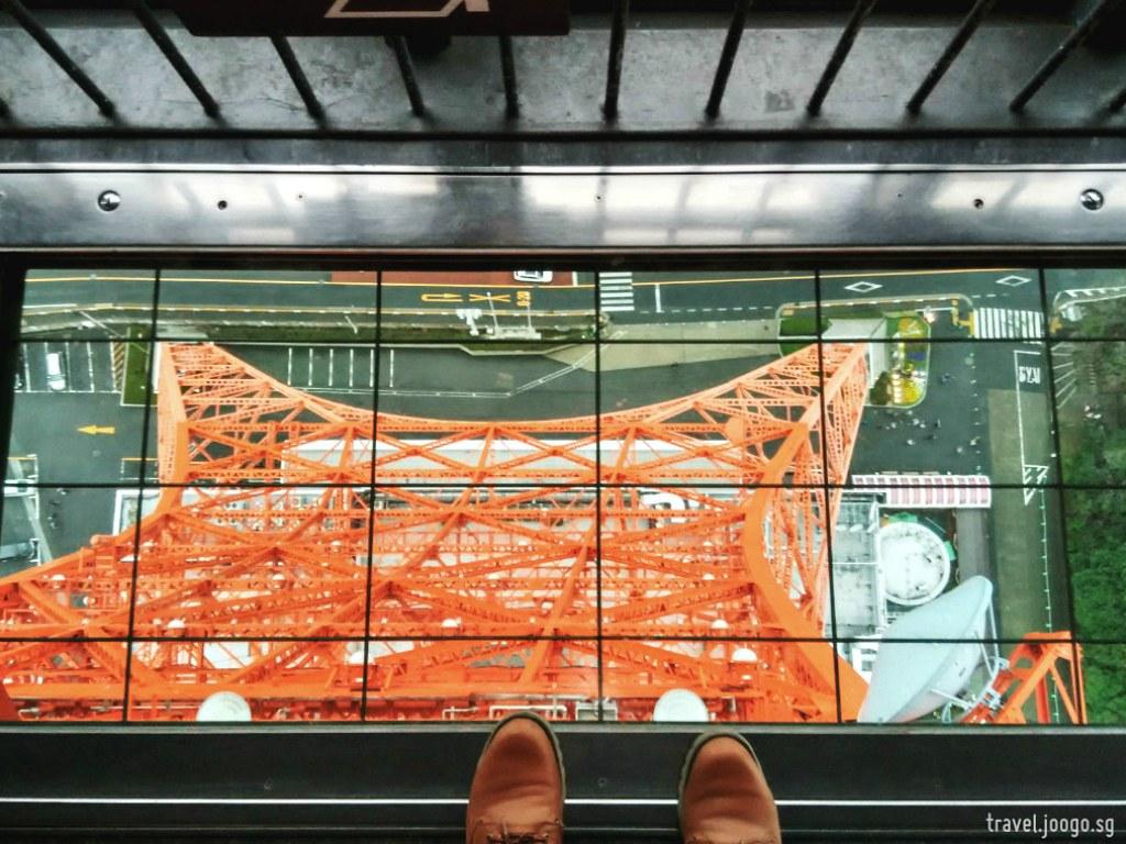 Tokyo Tower 2 - travel.joogo.sg