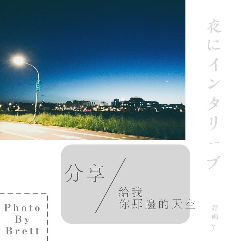 IMG_5407