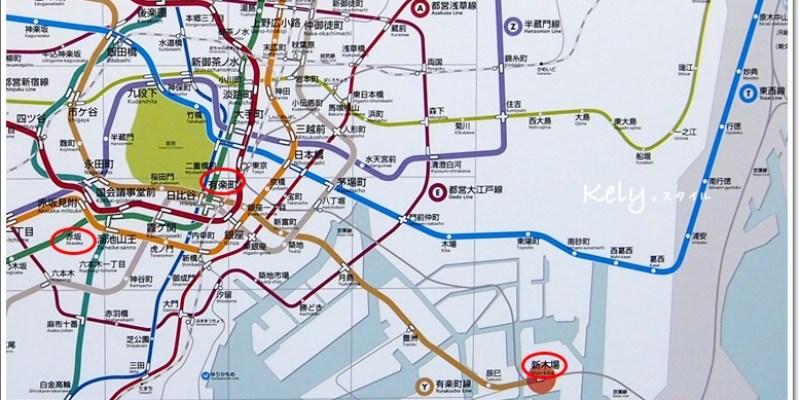 日本》迪士尼樂園、三鷹車站之箱根.富士山篇☆Travel in Tokyo