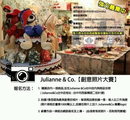 Julianne & Co. Creative Photo Contest