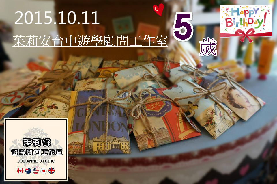 js taichung- 5 year