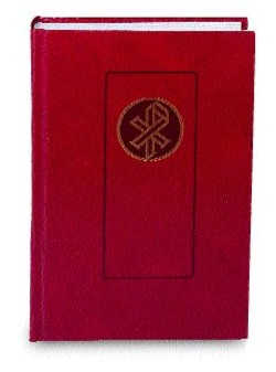 Christian_worship_hymnal_large