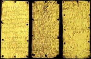 pyrgi-tablets