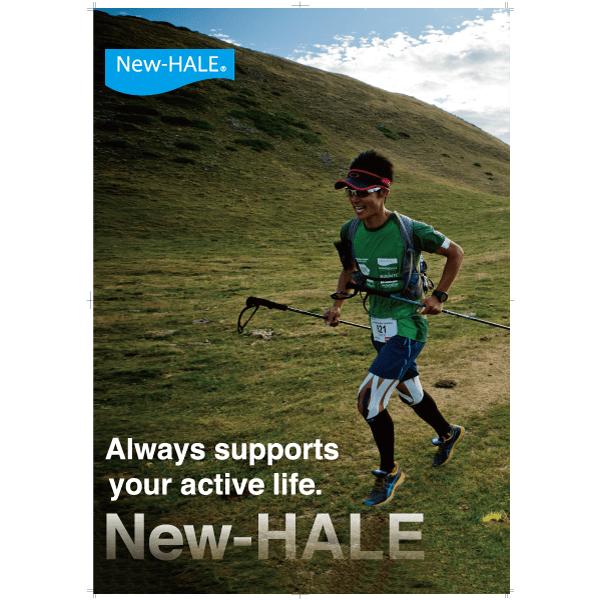 New-HALEポスター