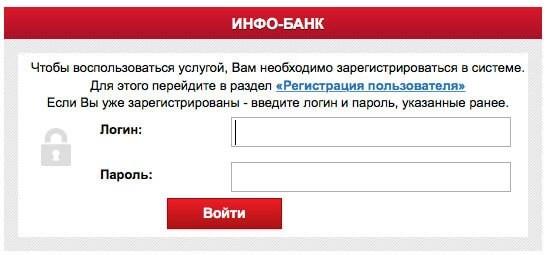 мрэо гибдд пенза официальный сайт режим работы постановка на учет