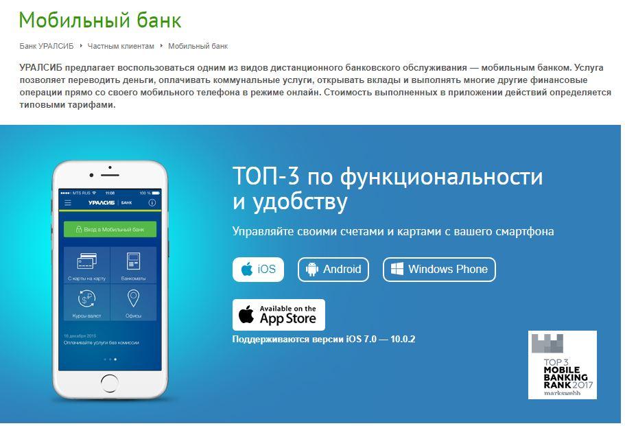 банк открытие оформить кредит онлайн заявка на карту