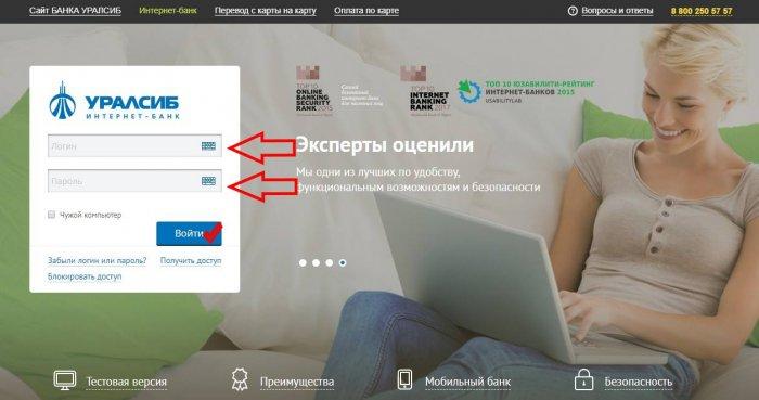 взять кредит гражданам беларуси в спб