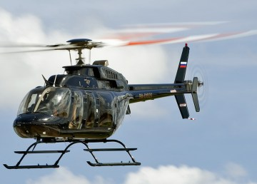 A file photo of a Bell 407 helicopter - Aleksander Markin-Wikimedia