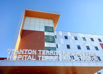 A file photo of Stanton Territorial Hospital taken in April 2019. James O'Connor/Cabin Radio