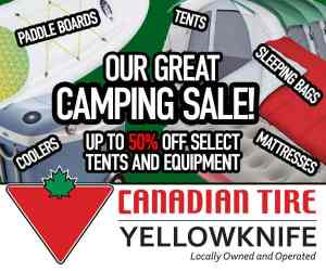 Canadian Tire Camping