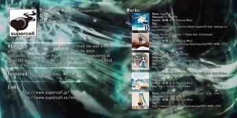 ryosupercell-1024x512