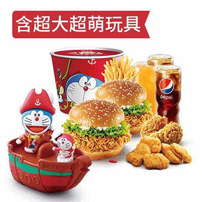 肯德基六一家庭套餐99.00元/份-肯德基快樂兒童餐菜單價格表-5iKFC電子優惠券