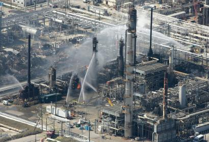 Boston Globe BP Refinery image