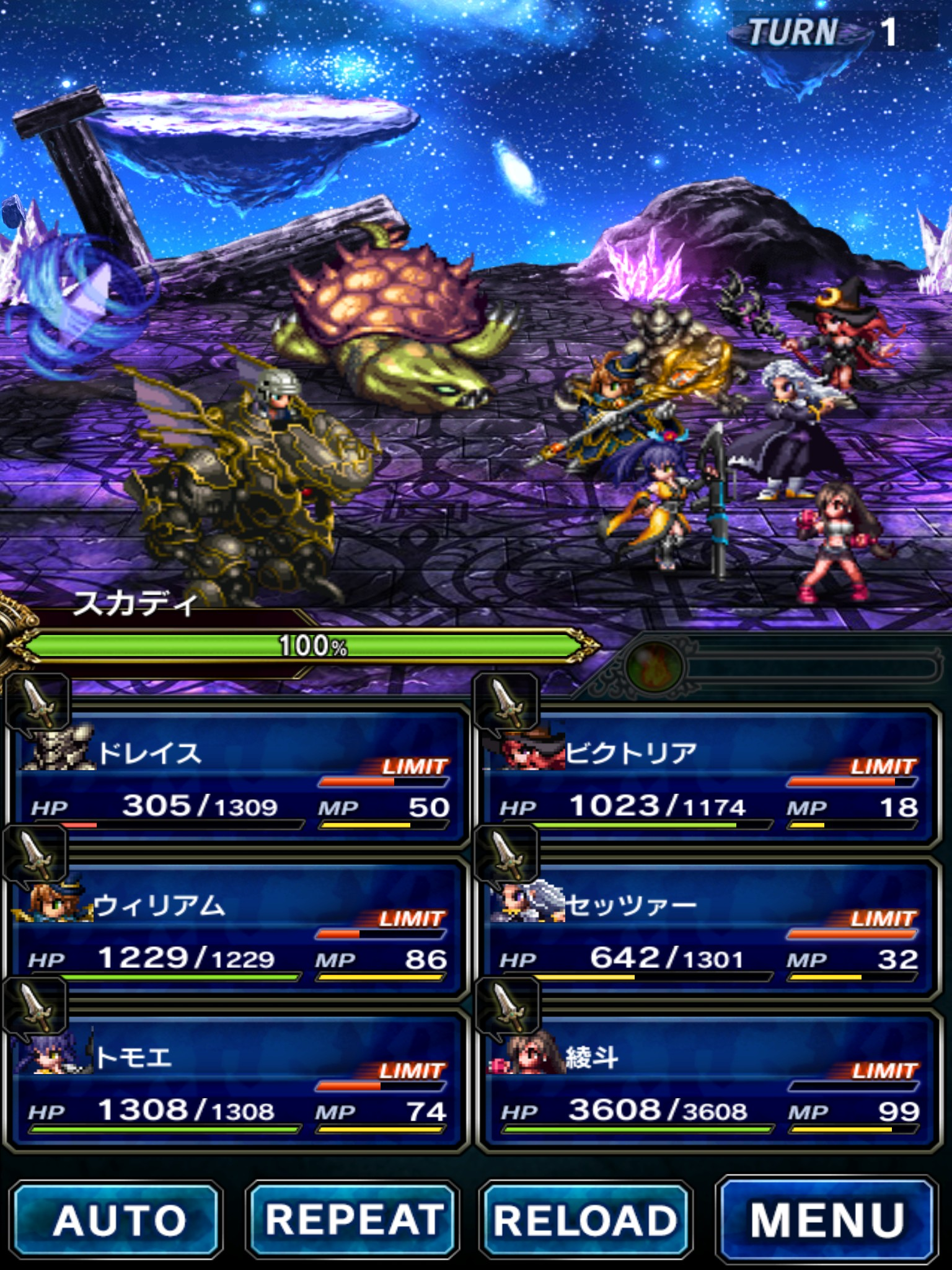 『FINAL FANTASY BRAVE EXVIUS』のレビューと序盤攻略 | iPhone/Android ...