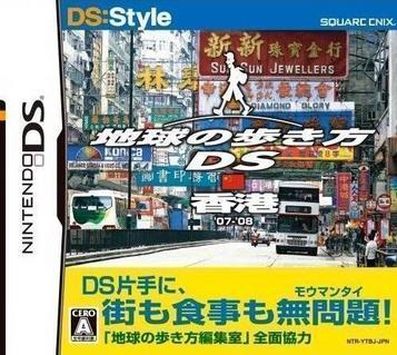 Hong Kong 97 (PD) ROM   SNES Game   Download ROMs