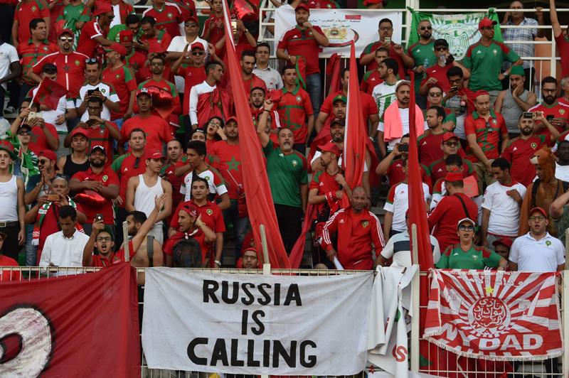 المغرب إلى مونديال روسيا.. وبشباك نظيفة في التصفيات