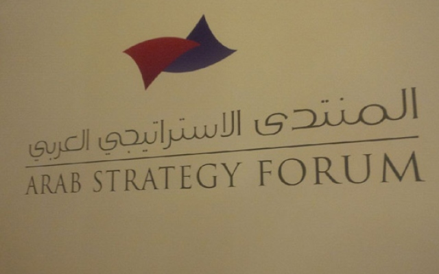 From trends to Trump's politics, Arab Strategy Forum sets agenda